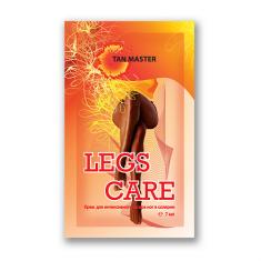 Tan Master, Legs Care 7 мл (Крем для интенсивного загара ног в солярии)