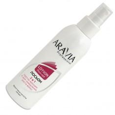 Aravia professional лосьон 2 в 1 против вросших волос и для замедления роста волос 150мл