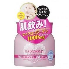 крем ночной для лица с коллагеном sana hadanomy collagen cream