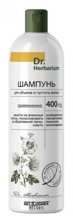 Шампунь для волос Belkosmex