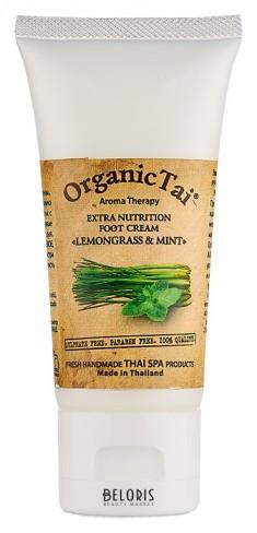 Крем для ног Organic Tai