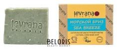 Мыло для лица Levrana