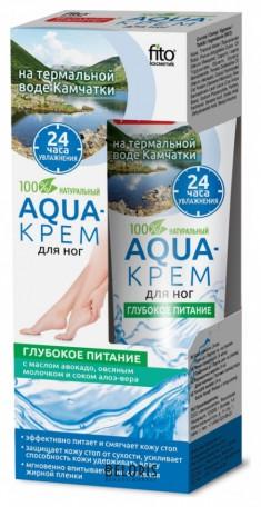 Крем для ног Фитокосметик ФИТОКОСМЕТИК