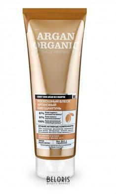 Шампунь для волос Organic Shop