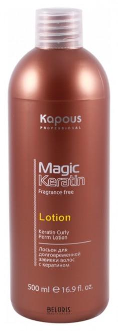 Лосьон для волос Kapous