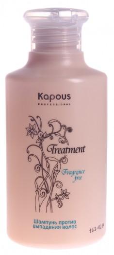 KAPOUS Шампунь против выпадения волос / Treatment 250 мл