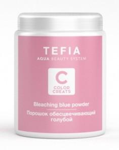 TEFIA Порошок обесцвечивающий голубой / Color Creats 500 г