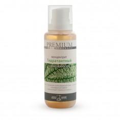 PREMIUM Концентрат гидратантный с криоэффектом / Skin Therapy 200 мл