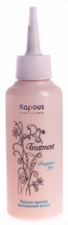 KAPOUS Лосьон против выпадения волос / Treatment 100 мл