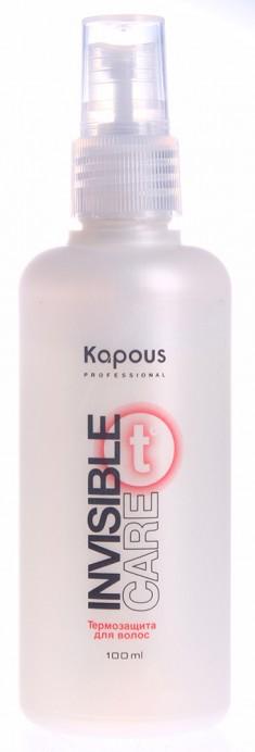 STUDIO PROFESSIONAL Термозащита для волос / Invisible Care Studio 100 мл Kapous