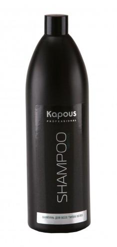KAPOUS Шампунь с ароматом ментола для всех типов волос 1000 мл