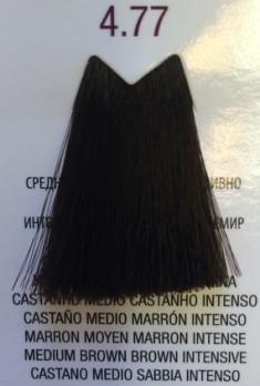 FARMAVITA 4.77 краска для волос, интенсивный коричневый кашемир / LIFE COLOR PLUS 100 мл