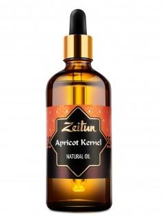 Натуральное растительное масло абрикосовой косточки