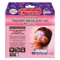 MEGRHYTHM Паровая маска для глаз Лаванда - Шалфей 1 шт.