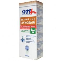 911 шампунь луковый от выпадения волос и облысения с крапивой 150мл
