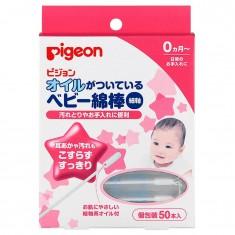 Pigeon Палочки ватные с масляной пропиткой в индивидуальной упаковке 50 шт