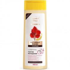 Золотой шелк herbica шампунь против выпадения Касторовое масло и имбирь 400мл ЗОЛОТОЙ ШЕЛК