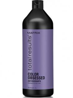 Matrix Тотал Резалтс Колор Обсэссд Шампунь для окрашенных волос 1000 мл