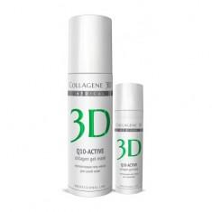 Коллаген 3Д Q10-ACTIVE Гель-маска для лица с коэнзимом Q10 и витамином Е, антивозрастной уход для сухой кожи 30 м Collagene 3D