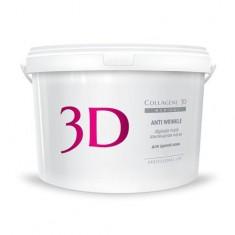 Коллаген 3Д ANTI WRINKLE Альгинатная маска для лица и тела с экстрактом спирулины 1200 г Collagene 3D