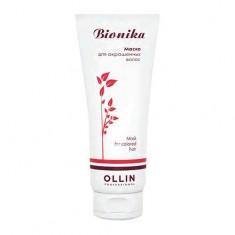 Ollin Professional BioNika Маска для окрашенных волос Яркость цвета 200мл