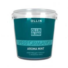 Оллин/Ollin Professional BLOND PERFORMANCE Aroma Mint Осветляющий порошок с ароматом мяты 500г