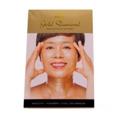 Гидрогелевая золотая маска для лица, 1 шт. (Kims)
