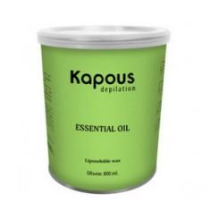 Жирорастворимый воск с экстрактом алоэ в банке, 800 мл (Kapous Professional)