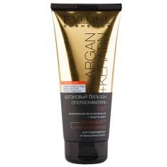 Бальзам-ополаскиватель для волос EVELINE ARGAN+KERATIN Аргановый 8 в 1 для поврежденных и окрашенных волос 200 мл