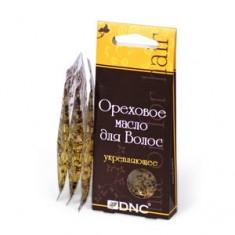 Масло ореховое укрепляющее для волос, 3 шт.* 15 мл (DNC)