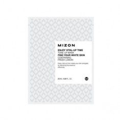 Маска осветляющая с экстрактом лимона листовая для лица, 25 мл (Mizon)