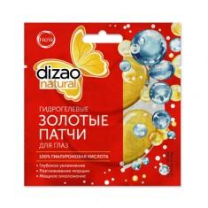 Dizao, Гидрогелевые золотые патчи для глаз, 100% гиалуроновая кислота