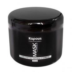 Kapous Caring Line Питательная маска для волос с экстрактом пшеницы и бамбука 500 мл