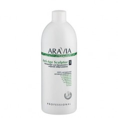 ARAVIA Organic, Концентрат для обертывания Anti-Age Sculptor, 500 мл Aravia professional