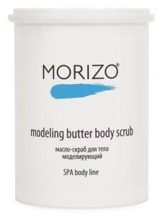 MORIZO Масло-скраб моделирующее для тела 1000 мл