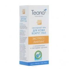 Сенсорный гель экспресс-лифтинг с матрикинами и пептидами аргании для кожи вокруг глаз, 25 мл (Teana)