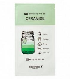 Маска тканевая Керамиды SKINFOOD Boosting Juice 2-Step Mask Sheet Ceramide