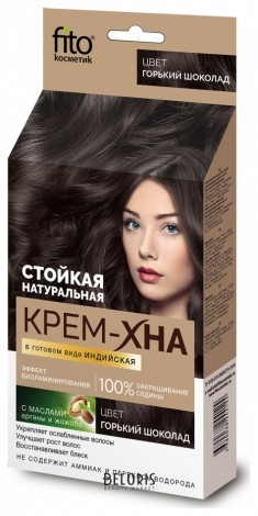 Хна для волос Фитокосметик ФИТОКОСМЕТИК