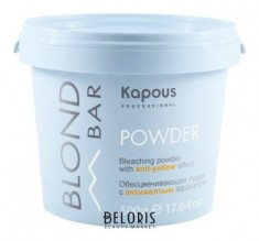 Пудра для волос Kapous