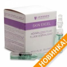 JANSSEN COSMETICS Концентрат ампульный Нормализующий / Normalizing Skin Fluid SKIN EXCEL 1*2 мл