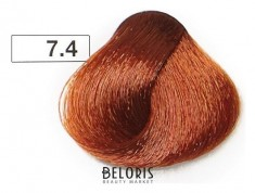 Краска для волос Kezy