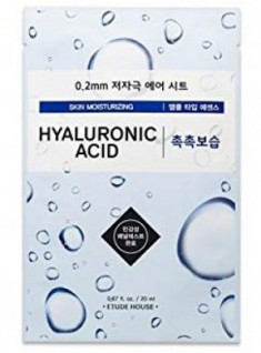 Маска c гиалуроновой кислотой ETUDE HOUSE 0.2 Therapy Air Mask Hyaluronic Acid Moisturizing