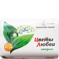 Туалетное мыло Цветы любви Ландыш НЕВСКАЯ КОСМЕТИКА