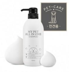 Шампунь для питомцев A'PIEU My Pet All In One Shampoo