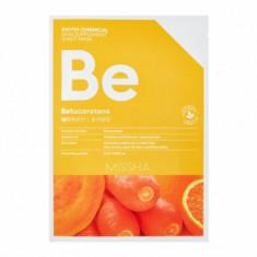 Маска тканевая с тыквой и морковью MISSHA Phytochemical Skin Supplement Sheet Mask Betacarotene/Nourishing