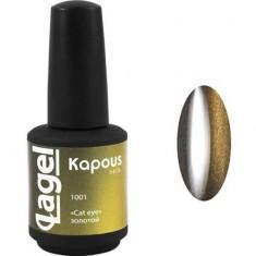 Гель-лак для ногтей Cat Eye Kapous Professional