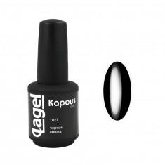 KAPOUS Гель-лак для ногтей, черная кошка / Lagel 15 мл