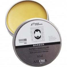 Воск для бороды и усов AXIOMA