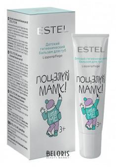 Бальзам для губ Estel Professional