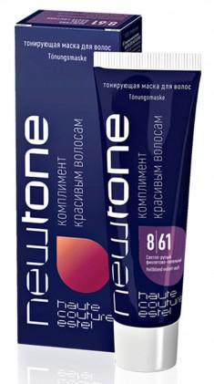ESTEL HAUTE COUTURE 8/61 маска тонирующая для волос, светло-русый фиолетово-пепельный / NEWTONE 60 мл